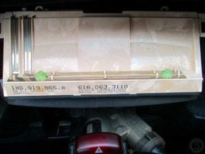Golf III Tachobeleuchtung